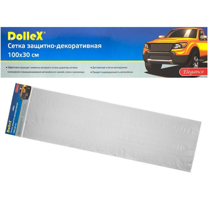 Сетка защитно-декоративная Dollex, алюминий, 100х30 см, ячейки 10х5,5 мм, серебро