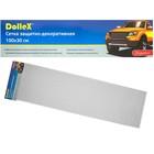 Сетка защитно-декоративная Dollex, алюминий, 100х30 см, ячейки 16х6 мм, серебро