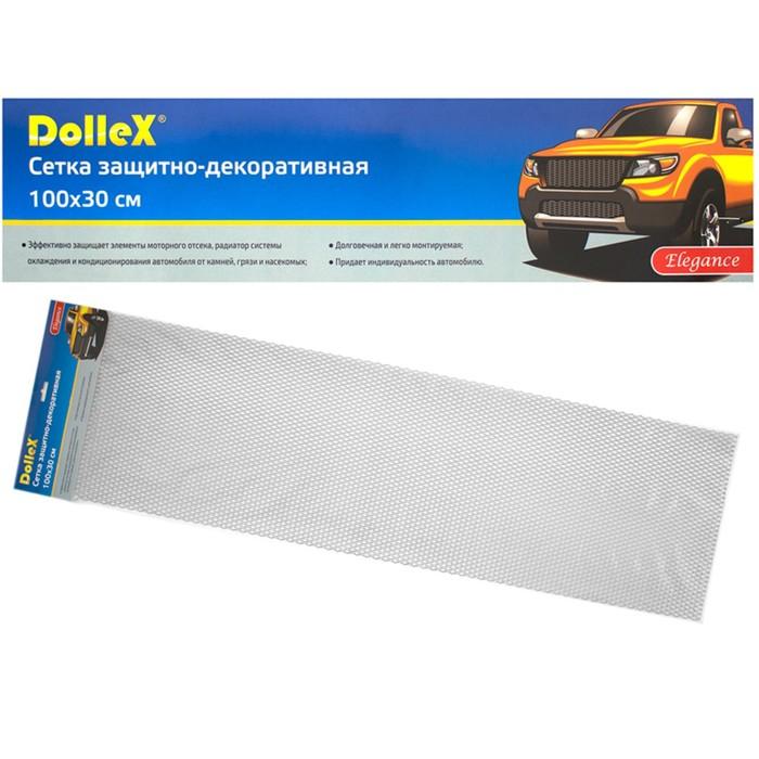Сетка защитно-декоративная Dollex, алюминий, 100х30 см, ячейки 15х6,5 мм, хром