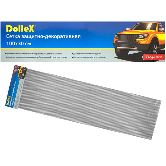 Сетка защитно-декоративная Dollex, алюминий, 100х30 см, ячейки 15х4,5 мм, черная
