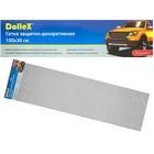Сетка защитно-декоративная Dollex, алюминий, 100х30 см, ячейки 16х6 мм, черная