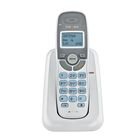 Телефон Texet TX-D6905A DECT, комплект из базы и трубки, полифония, белый