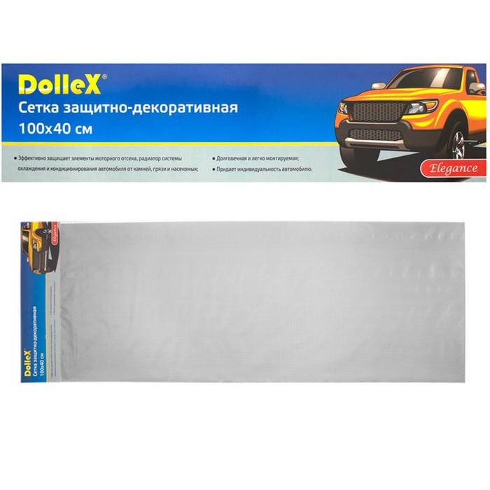 Сетка защитно-декоративная Dollex, алюминий, 100х40 см, ячейки 6х3,5 мм, серебро