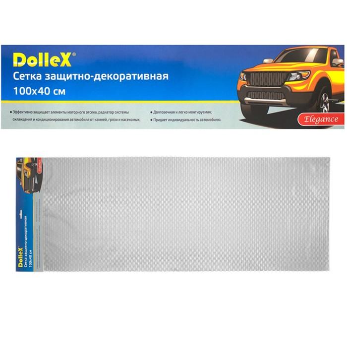 Сетка защитно-декоративная Dollex, алюминий, 100х40 см, ячейки 15х4,5 мм, серебро