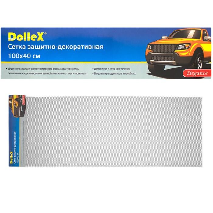Сетка защитно-декоративная Dollex, алюминий, 100х40 см, ячейки 16х6 мм, серебро
