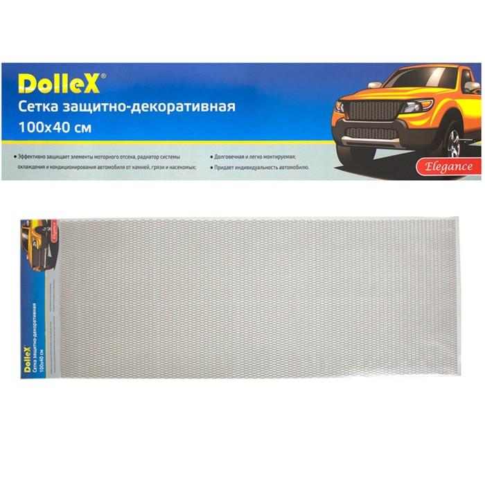 Сетка защитно-декоративная Dollex, алюминий, 100х40 см, ячейки 20х6 мм, серебро
