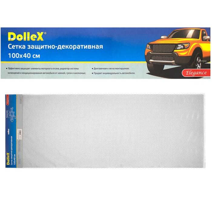 Сетка защитно-декоративная Dollex, алюминий, 100х40 см, ячейки 15х6,5 мм, хром