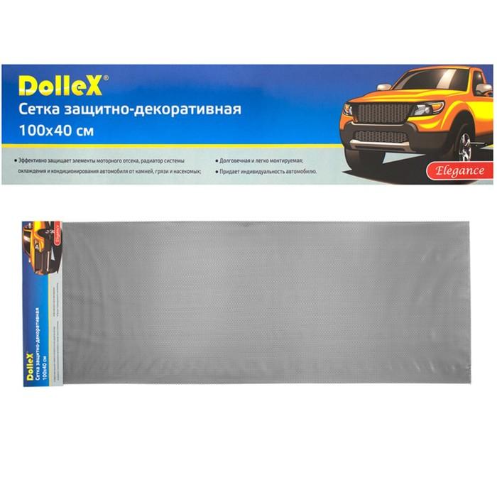 Сетка защитно-декоративная Dollex, алюминий, 100х40 см, ячейки 6х3,5 мм, черная