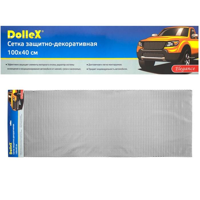 Сетка защитно-декоративная Dollex, алюминий, 100х40 см, ячейки 15х4,5 мм, черная