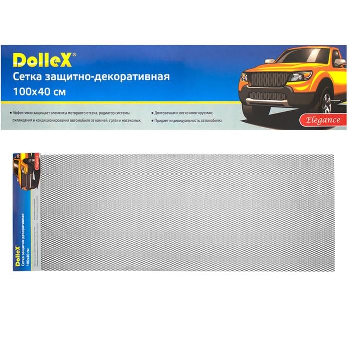 Сетка защитно-декоративная Dollex, алюминий, 100х40 см, ячейки 16х6 мм, черная
