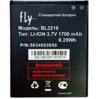 Аккумулятор Partner Fly BL3216, IQ4414, Quad Evo Tech 3, Li-i 2000 mAh
