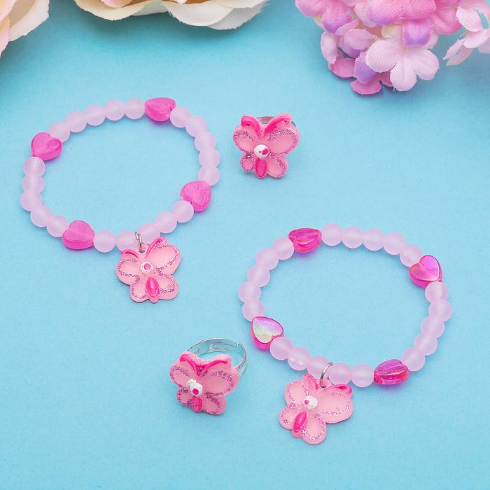 """Набор детский """"Выбражулька"""" 2 предмета: браслет, кольцо, бабочка, цвет розовый"""