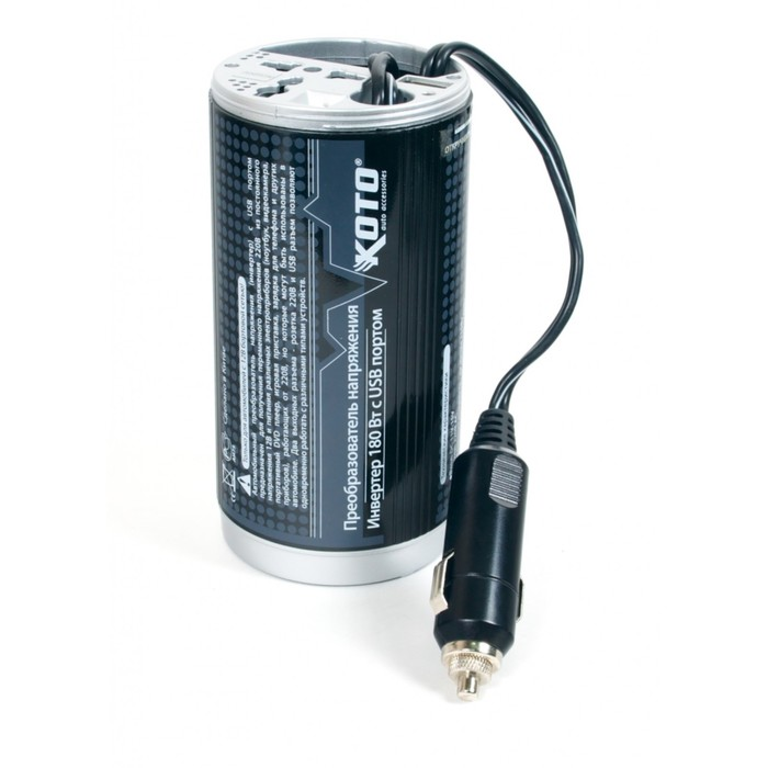 Преобразователь напряжения с USB-портом, 150 Вт, 12 В DC -> 220 В AC