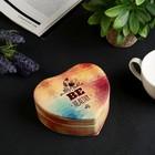 Шкатулка кожзам для украшений Be Healthy 12х11,5х5 см