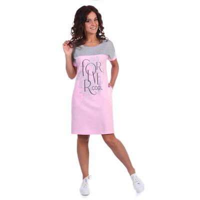 Платье женское Баффи цвет нежно-розовый, р-р 44