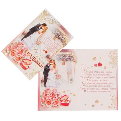 открытки шоколад ко дню свадьбы томск разломать кусочки
