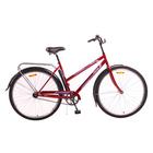 """Велосипед 28"""" Десна Вояж Lady, Z010, цвет красный, размер 20"""""""