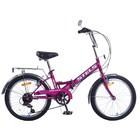 """Велосипед 20"""" Stels Pilot-350, Z011, цвет фиолетовый, размер 13"""""""