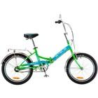 """Велосипед 20"""" Stels Pilot-430, V010, цвет зелёный/голубой, размер 15"""""""
