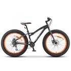 "Велосипед 24"" Stels Navigator-480 MD, V020, цвет чёрный, размер 13,5"""