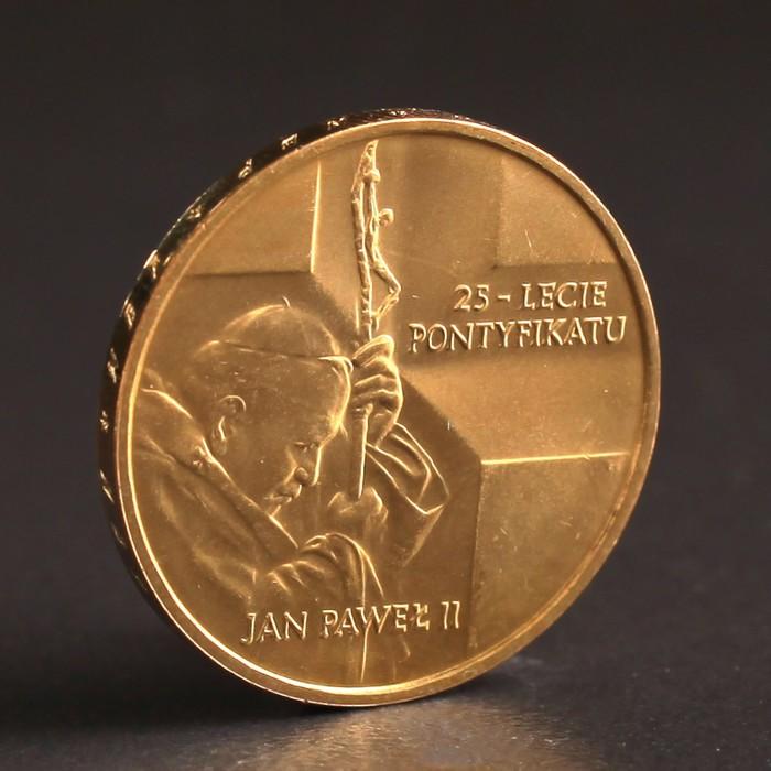"""Монета """"2 злотых 2003 Польша Иоанн Павел II — 25 лет понтификата"""