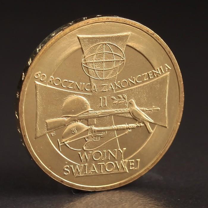 """Монета """"2 злотых 2005 Польша 60-я годовщина окончания Второй мировой войны"""