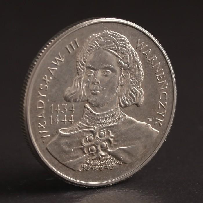 """Монета """"10000 злотых 1992 Польша Владислав III Варненьчик"""