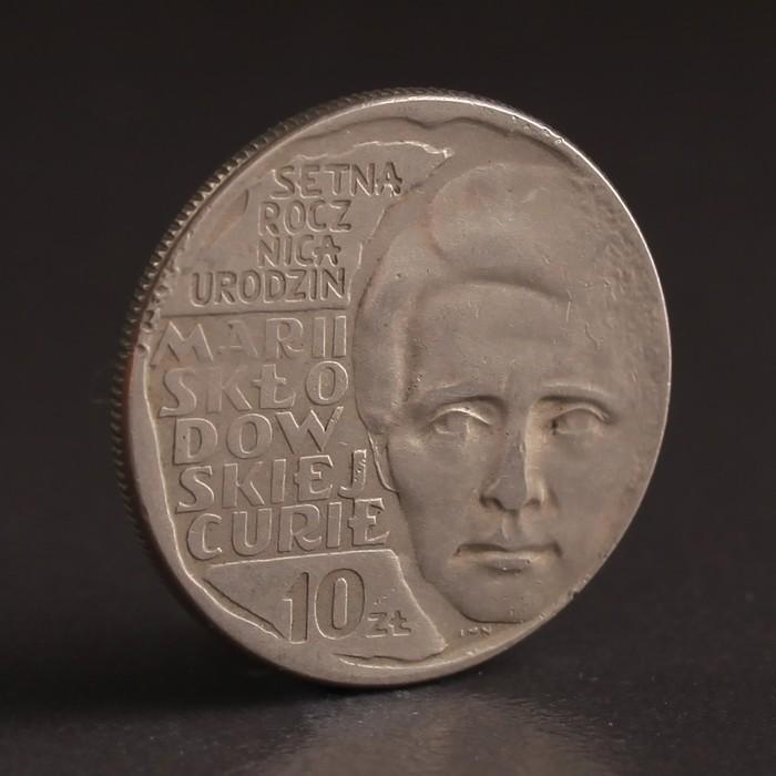 """Монета """"10 злотых 1967 Польша Мария Кюри"""