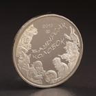 """Монета """"50 тенге 2013 Казахстан Колобок"""