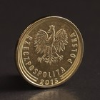 Набор монет Польша 2015 ( 1,2,5 грош )