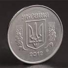 Набор монет Украина 2010-2013
