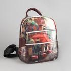 Сумка-рюкзак молодёжная «Дом с красной крышей», отдел на молнии, 2 наружных кармана