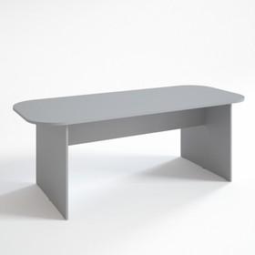 Конференц стол ФК.1, 1800х900х750 мм, серый