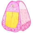 Игровая палатка «Принцесса», цвет розовый