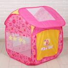 Игровая палатка «Дом принцессы», цвет розовый, металлический каркас - фото 106525754
