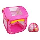 Игровая палатка «Дом принцессы», цвет розовый, металлический каркас - фото 106525758