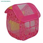 Игровая палатка «Дом принцессы», цвет розовый, металлический каркас - фото 106525759