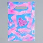 """Пакет """"Розовое сердечко"""", полиэтиленовый с вырубной ручкой, 30х20 см, 30 мкм"""