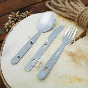Набор столовых приборов туристический «СЛЕДОПЫТ», ложка, вилка, нож
