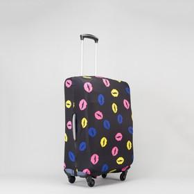 """Чехол для чемодана 20"""", цвет чёрный/разноцветный"""