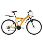 """Велосипед 26"""" Challenger Mission FS, 2018, цвет жёлтый/красный/чёрный, размер 20''"""