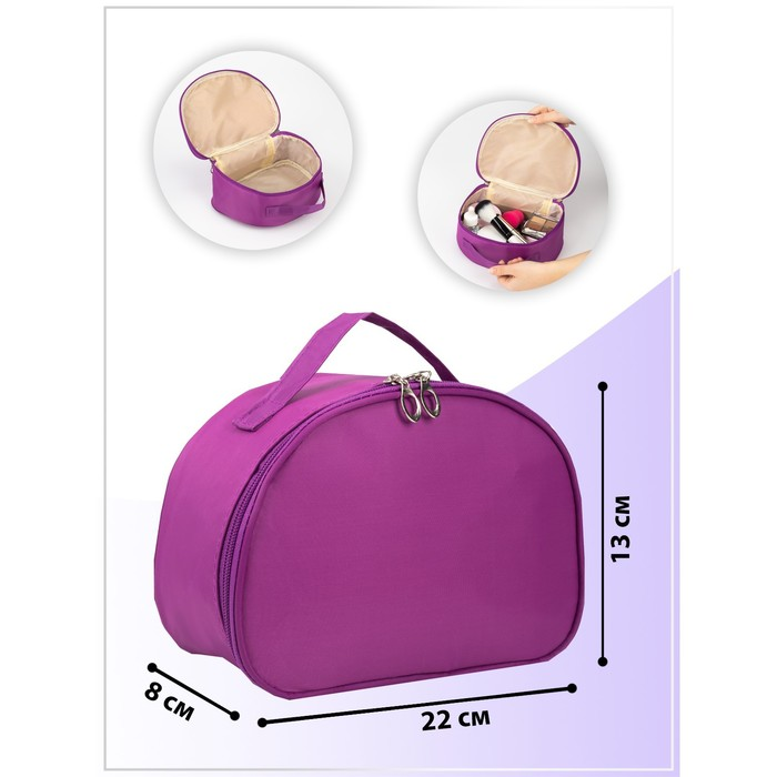 Косметичка-сундучок, отдел на молнии, с ручкой, цвет фиолетовый