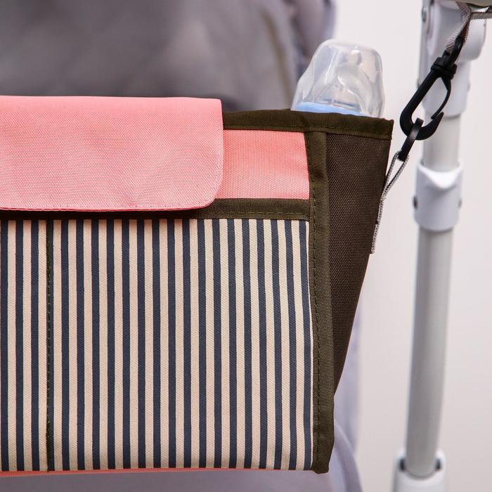 Сумка-органайзер на коляску, цвет розовый/коричневый