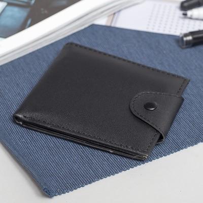 Портмоне мужское, 3 отдела, для карт, на кнопке, цвет чёрный