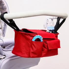 Сумка-органайзер на коляску, цвет МИКС