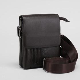 3cf909782014 Планшет мужской, на пояс, 2 отдела на молниях, наружный карман,  регулируемый ремень