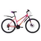 """Велосипед 26"""" Black One Alta D, 2018, цвет розовый/фиолетовый/желтый, размер 14,5"""""""