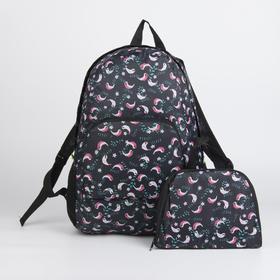Backpack folding Department with zipper, outside pocket, 2 side mesh, color black