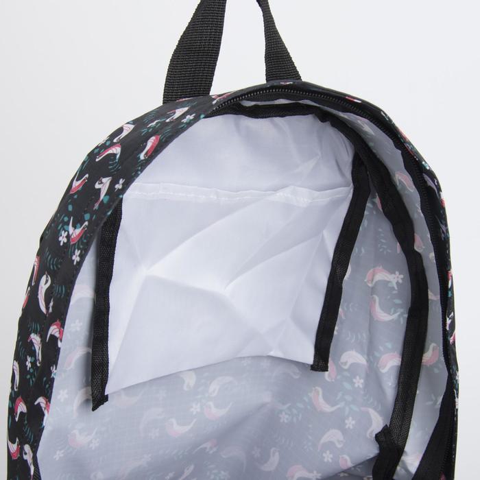 Рюкзак складной, отдел на молнии, наружный карман, 2 боковые сетки, цвет чёрный - фото 450134187