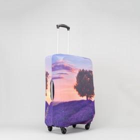 """Чехол для чемодана 20"""", цвет фиолетовый"""